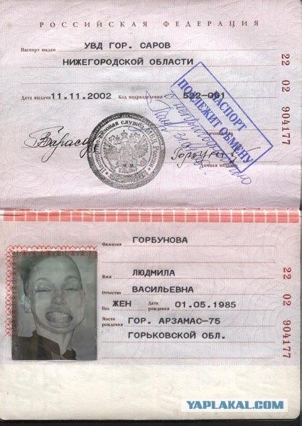 skolko-stoit-foto-na-pasport-v-vitebske