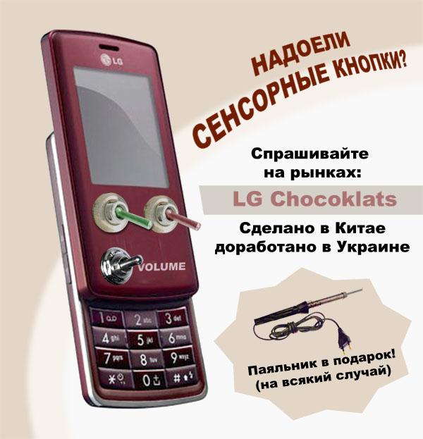 Заказать поздравление на мобильный телефон