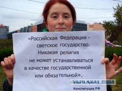 В Мурманске судят активистку за