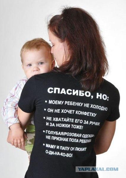 футболка с надписями на заказ в чебоксарах купить.