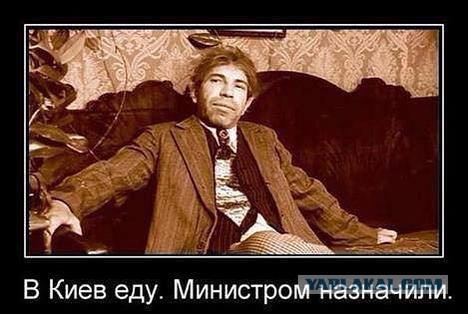 """""""Народный фронт"""" не выдвигает никаких новых требований по коалиции, - Бурбак - Цензор.НЕТ 962"""