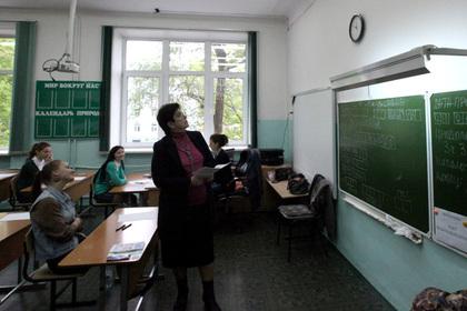 Оскорбление учителя станет уголовным преступлением