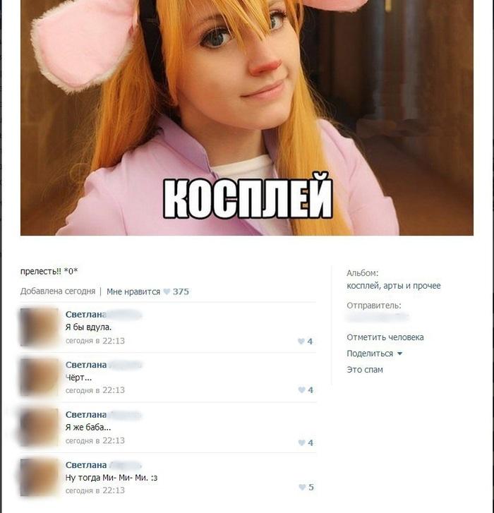 devushka-masturbiruet-s-samotikom