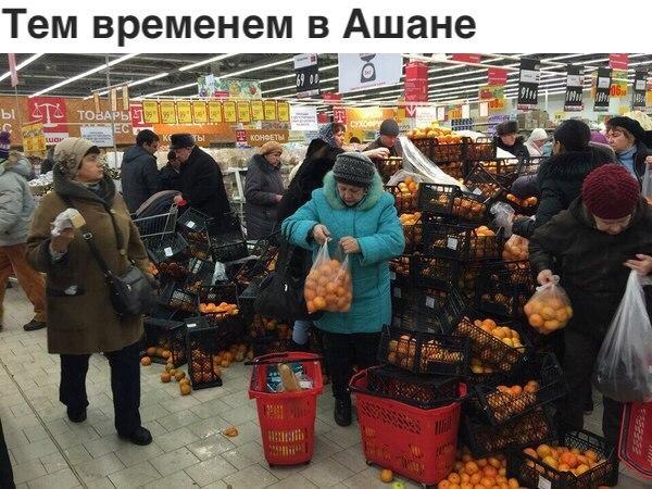 http://s00.yaplakal.com/pics/pics_original/1/3/4/10807431.jpg