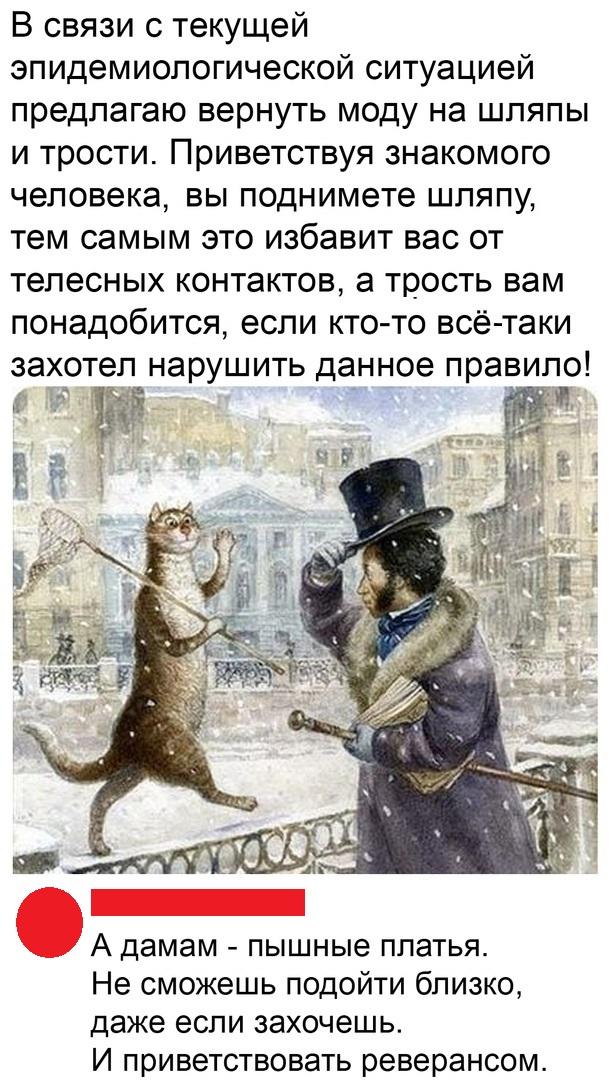 Свинегрет: картинки, надписи и прочее на 30.04 или №23