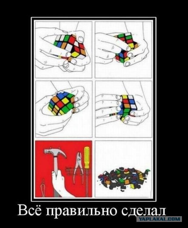 Необычный кубик Рубика