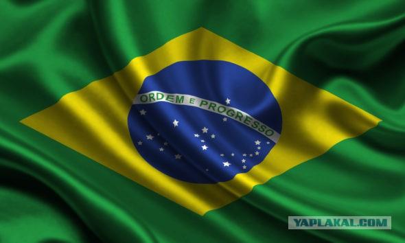 По следам рабыни Изауры. Бразилия. Часть первая.