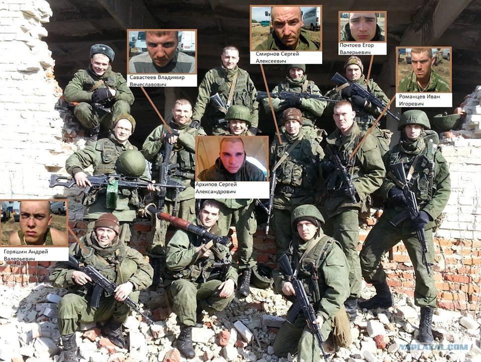 Боевики соврали ОБСЕ, назвавшись несуществующей бригадой ВДВ РФ из Оренбурга, - Мининформполитики - Цензор.НЕТ 1168
