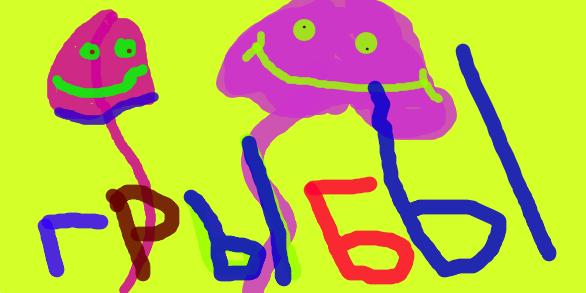 Мои картины. 8 штук