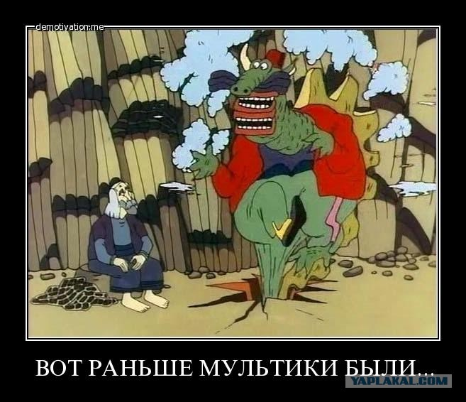 Приключения буратино мультфильм