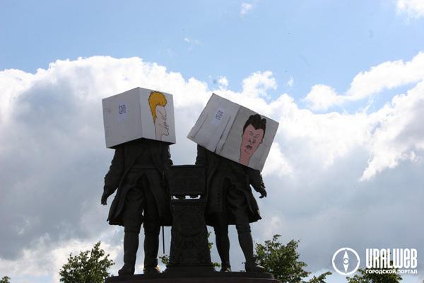 Бивис и Баттхед стали основателями Екатеринбурга