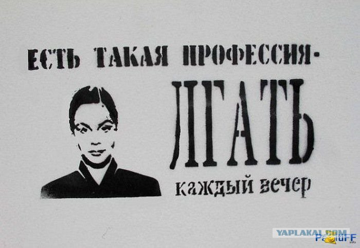 В Донецке отключены все украинские телеканалы, - СНБО - Цензор.НЕТ 7779