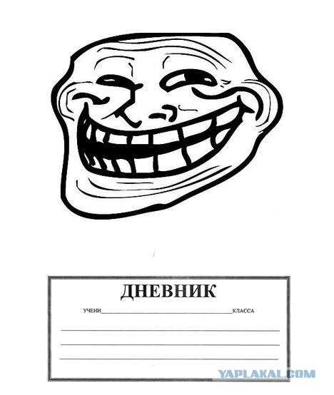 обложки на дневник распечатать картинки