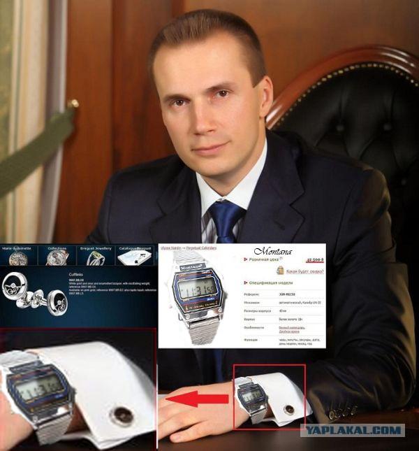 За всю свою жизнь Янукович не имел и сотой части средств, которые потрачены на Межигорье, - журналист - Цензор.НЕТ 8876