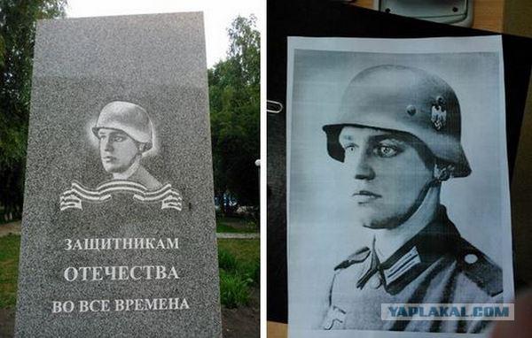 На Урале установили памятник защитникам отечества