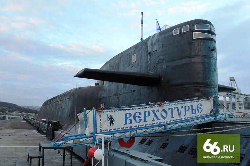 развитие атомной подводной лодки