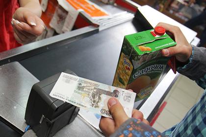 Повседневные расходы россиян рухнули до пятилетнего минимума