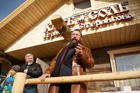 Герман Стерлигов хочет стать мэром Москвы и сократить численность населения города до миллиона человек