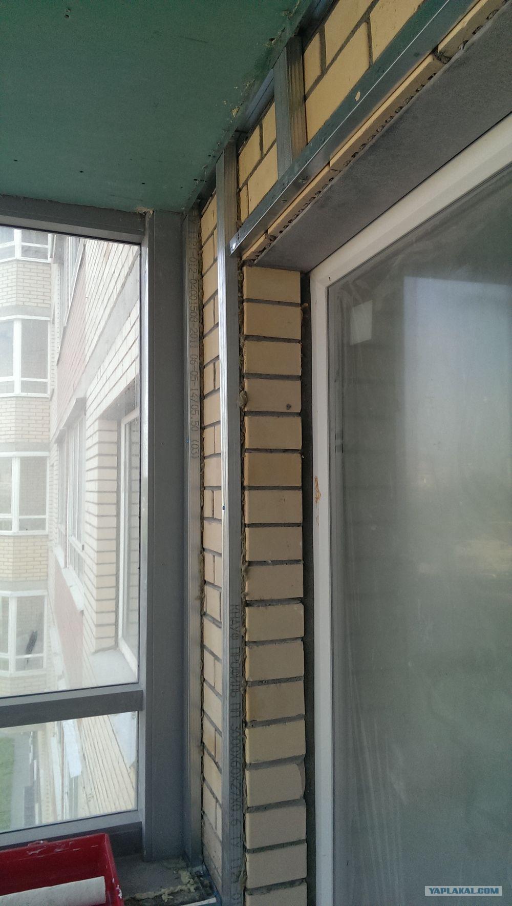 Как я лоджию-балкон утеплял.