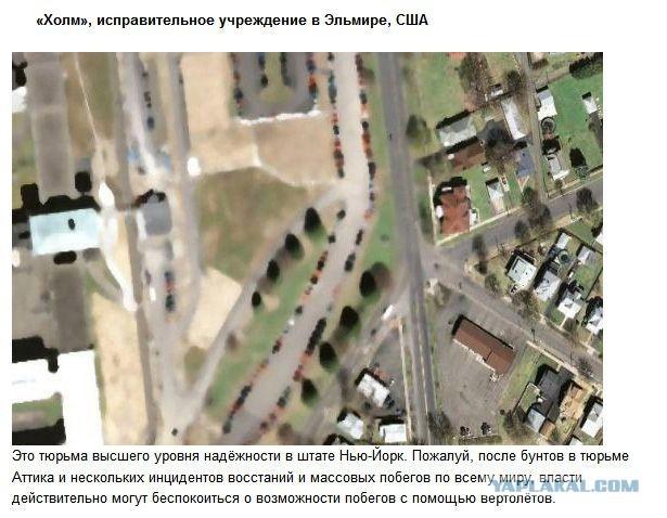 Скрытые локации в картах Гугл