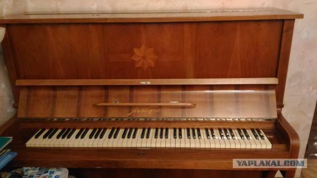 """Отдам пианино """"Аккорд"""""""