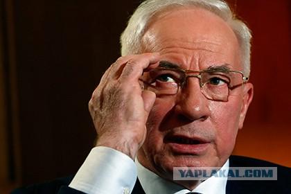Премьер-министр Украины Азаров подал в отставку