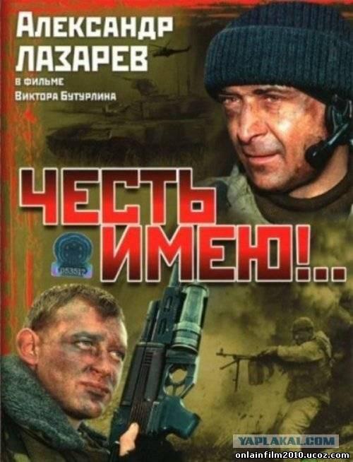 hud-filmi-russkie