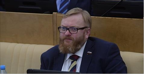 В Госдуме предложили штраф в 30 тыс. руб. за проживание без регистрации