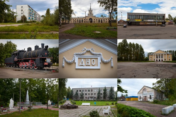 Как российский фотограф поехал в город Дно и выжил