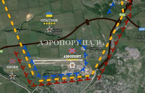 Донецкий аэропорт идет бой!