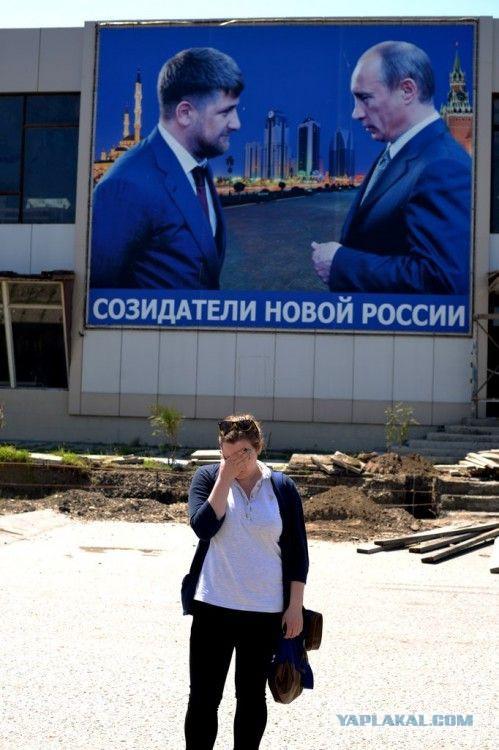 Нашелся критиковавший Кадырова житель Чечни