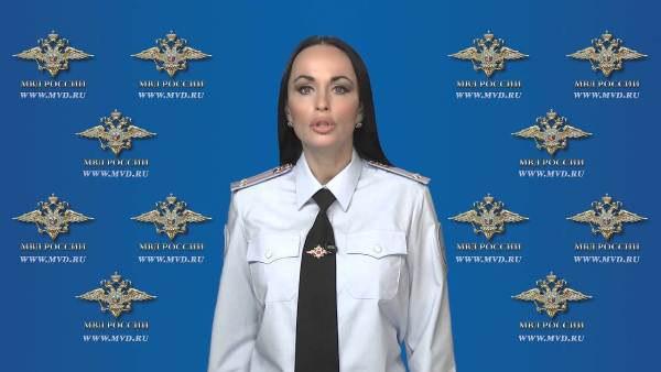 В МВД заявили, что раскритиковавшего Ирину Волк «участкового» не существует.