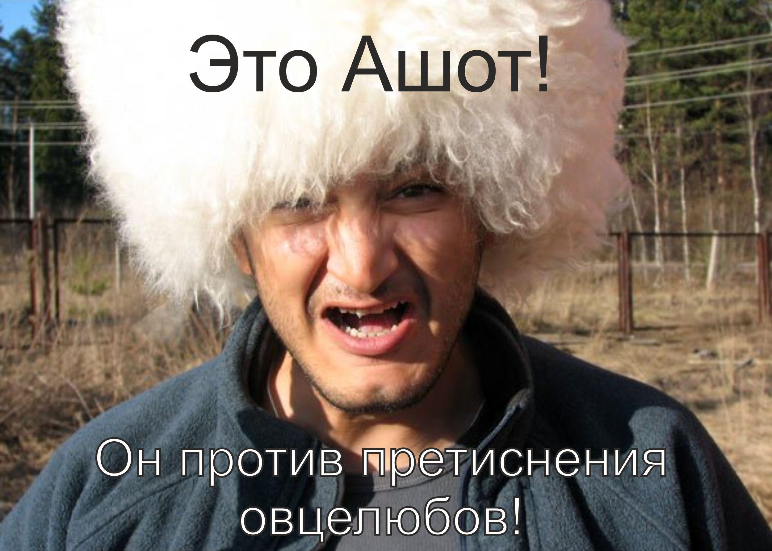 gonit-devka-molodtsa