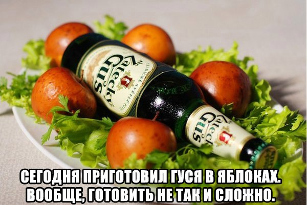 http://s00.yaplakal.com/pics/pics_original/1/4/4/10667441.jpg