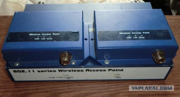 wifi точки доступа.