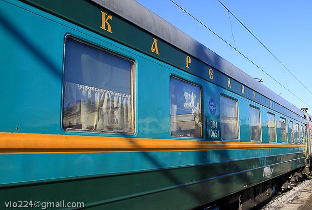 Петрозаводск москва жд билеты цена ржд