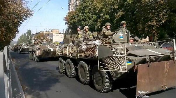 Усиление танков по Украински