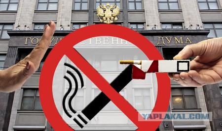 Средняя стоимость пачки сигарет превысит 200р.