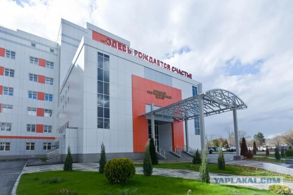 Кировская областная клиническая больница официальный сайт