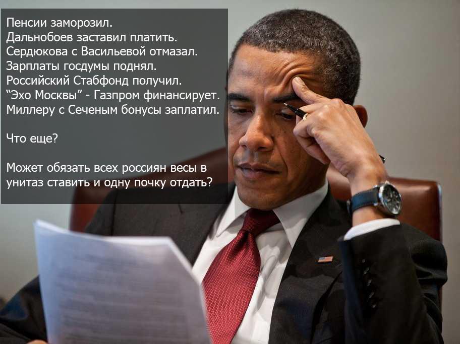 Новый президент США не изменит политику в отношении Украины, - Пайетт - Цензор.НЕТ 5592