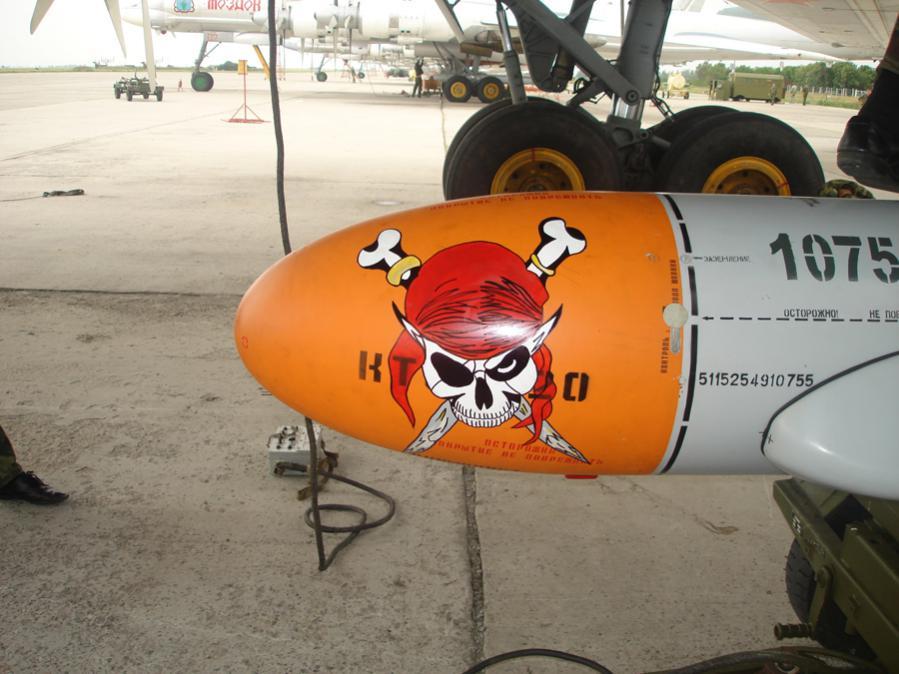 Ракеты не упали в Иране, они врезались!