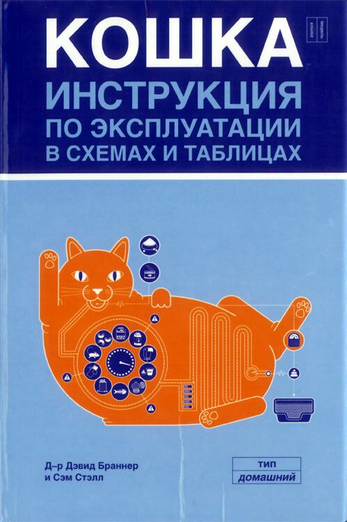 инструкция по эксплуатации. смартфон мтс 982. инструкция