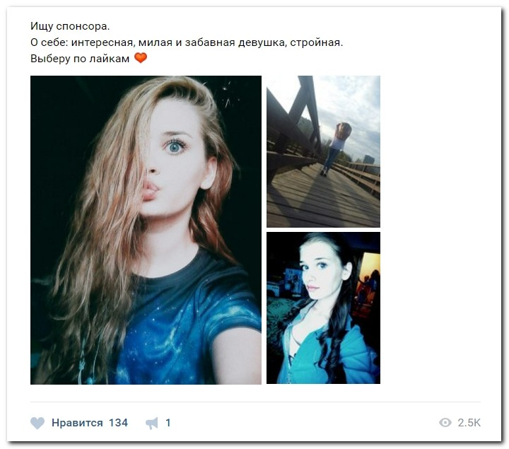 devushki-ishut-drocherov-poymali-i-viebali-tolpoy-v-lesu-smotret-onlayn
