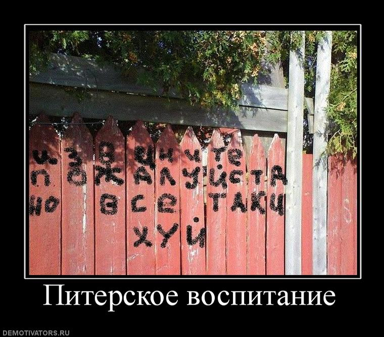 http://s00.yaplakal.com/pics/pics_original/1/4/7/13037741.jpg