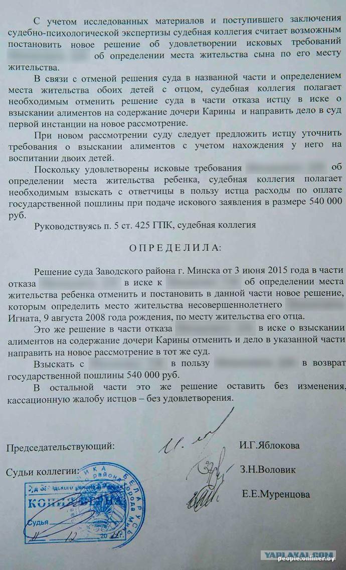 Письмо - запрос в бюро судебно - медицинской экспертизы