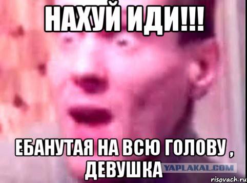 pasha-volya-pro-seks