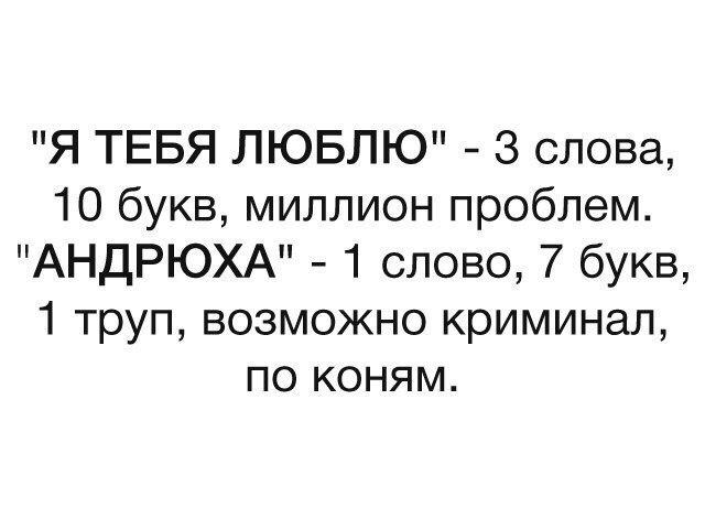 http://s00.yaplakal.com/pics/pics_original/1/4/7/9536741.jpg