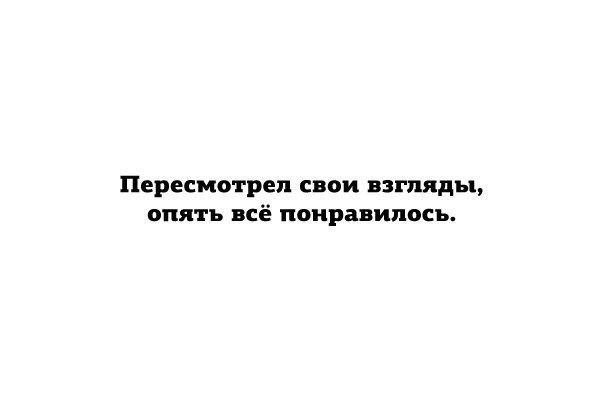 Свинегрет: картинки, надписи и прочее на 02.04 или №21