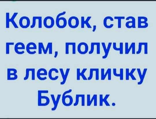 http://s00.yaplakal.com/pics/pics_original/1/4/9/13489941.jpg