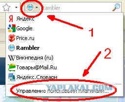 ��� ������� Google ������� �� ���������?
